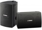 Altavoces Yamaha NS-AW294