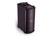 Subwoofer Bose Panaray MB4