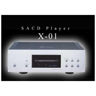 Esoteric X-01 D2