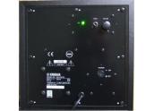 Altavoces Home Cinema Yamaha NS-P20